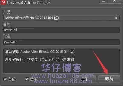 aecc2015安装步骤