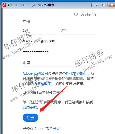 aecc2018安装步骤