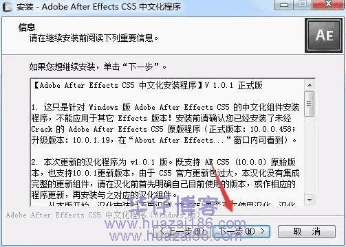 aecs5安装步骤