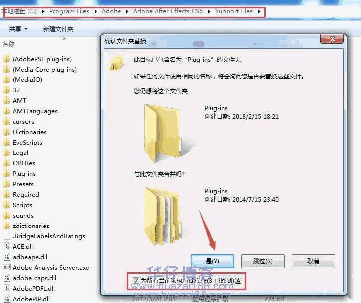 aecs6安装步骤
