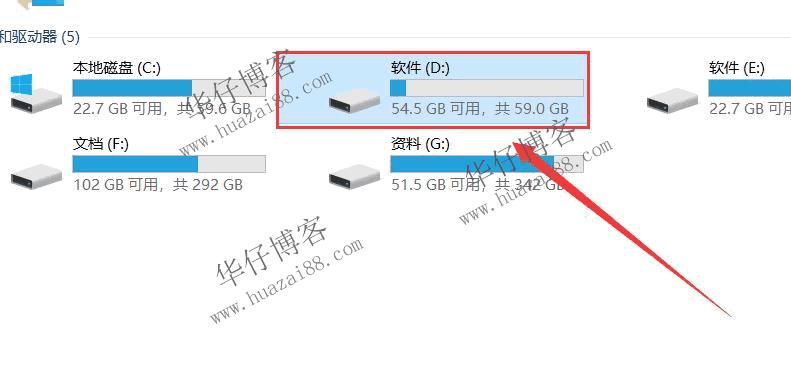 pscc2018安装步骤