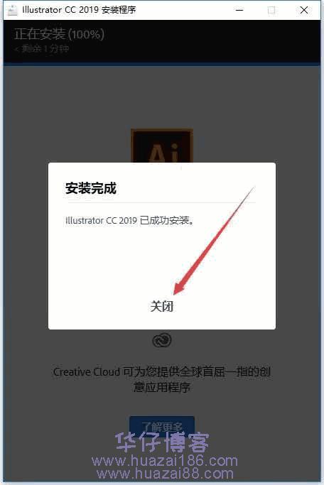 aicc2019安装步骤