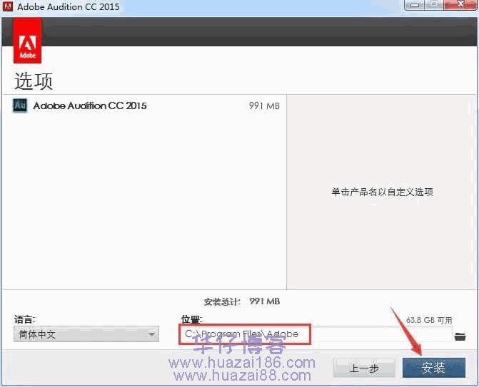 aucc2015安装步骤