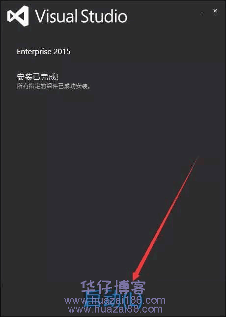 vs2015安装步骤