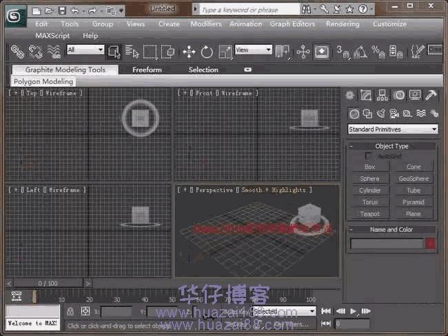 3DMax 2010如何下载及安装步骤