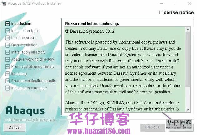 Abaqus 6.12如何下载及安装步骤