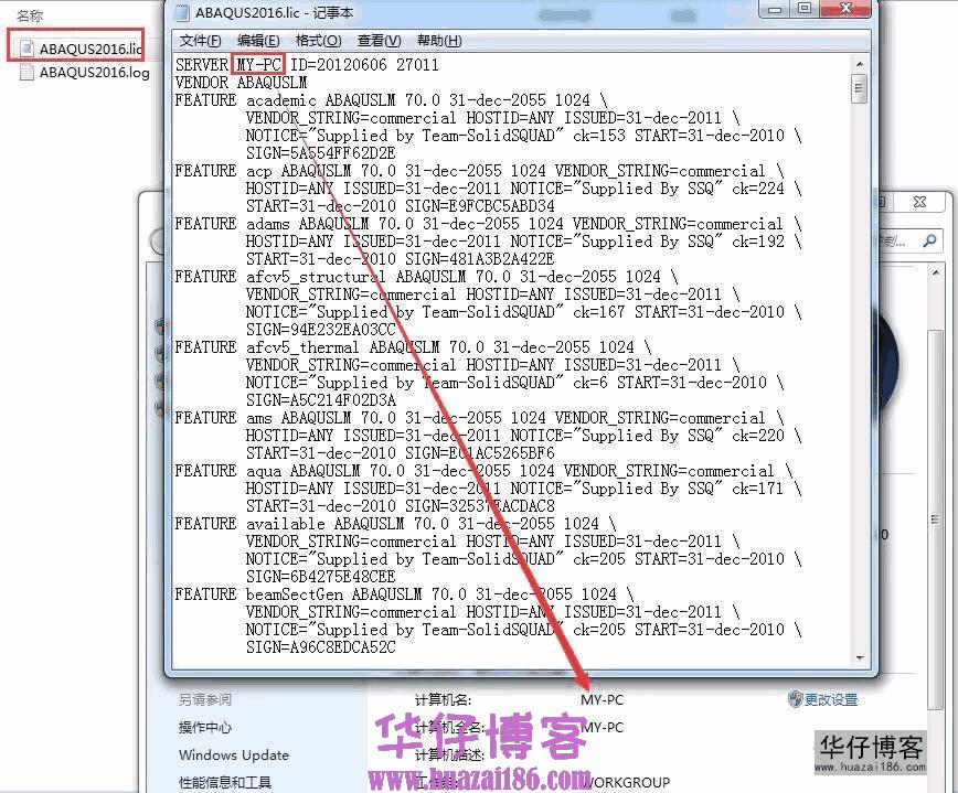 Abaqus 6.13如何下载及安装步骤