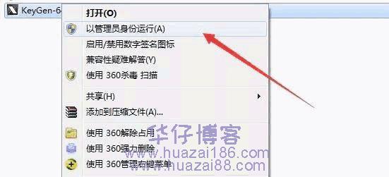 AutoCad 2012如何下载及安装步骤