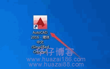 AutoCAD Mechanical 2016(cad 2016机械版)如何下载及安装步骤