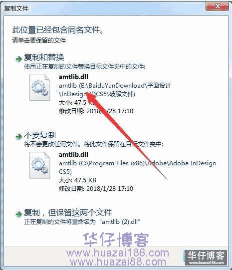 InDesign cs5如何下载及安装步骤
