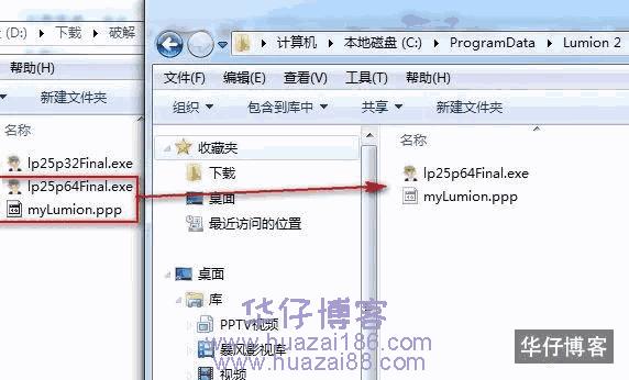 Lumion2.5如何下载及安装步骤
