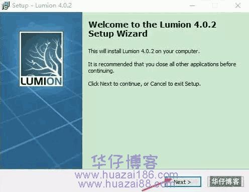 Lumion 4.0如何下载及安装步骤