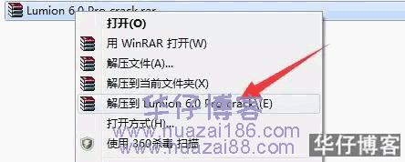 Lumion 6.0如何下载及安装步骤