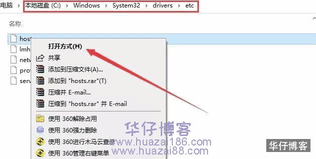 Lumion 9.0.2如何下载及安装步骤