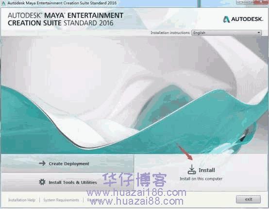 Maya2016如何下载及安装步骤