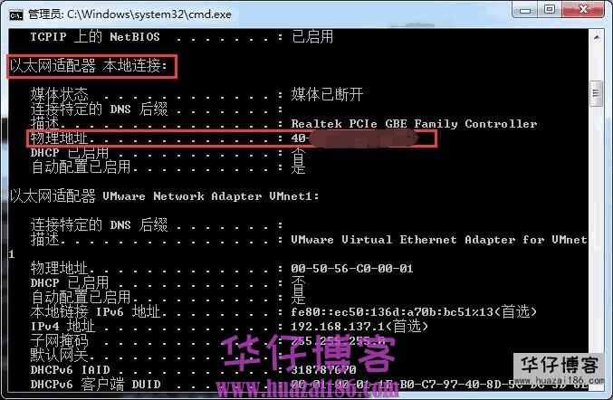 PTCCreo 2.0如何下载及安装步骤