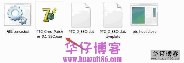 PTCCreo 4.0如何下载及安装步骤