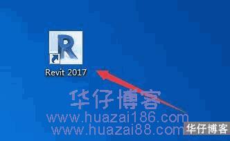 Revit 2017如何下载及安装步骤