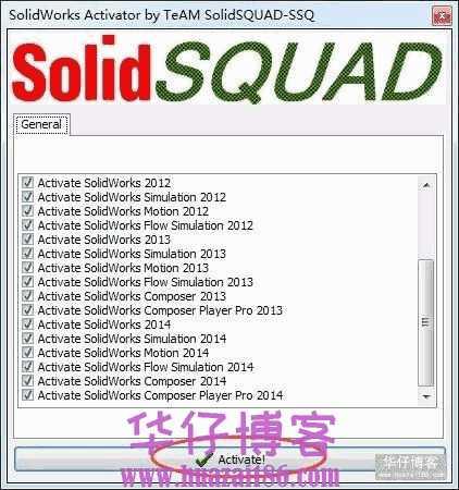 Solidworks 2014如何下载及安装步骤