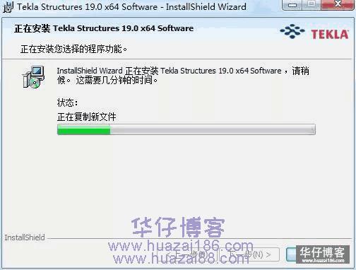 Tekla 19.0如何下载及安装步骤
