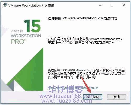 Linux Ubuntu如何下载及安装步骤