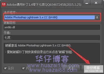 lightroom 6.4如何下载及安装步骤