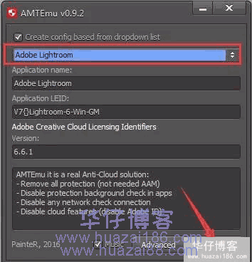 lightroom 7.0如何下载及安装步骤