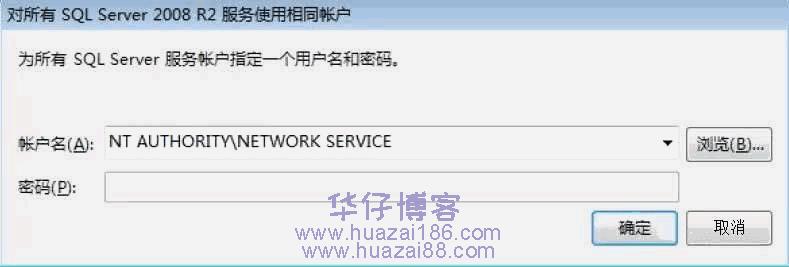 Microsoft SQL Server2008(SQL2008)如何下载及安装步骤
