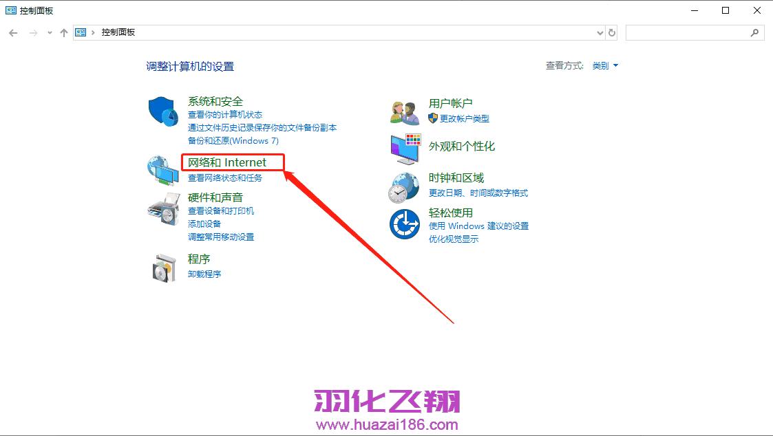 如何处理安装PS(photoshop cc2018) 时,提示系统或者IE浏览器需要升级