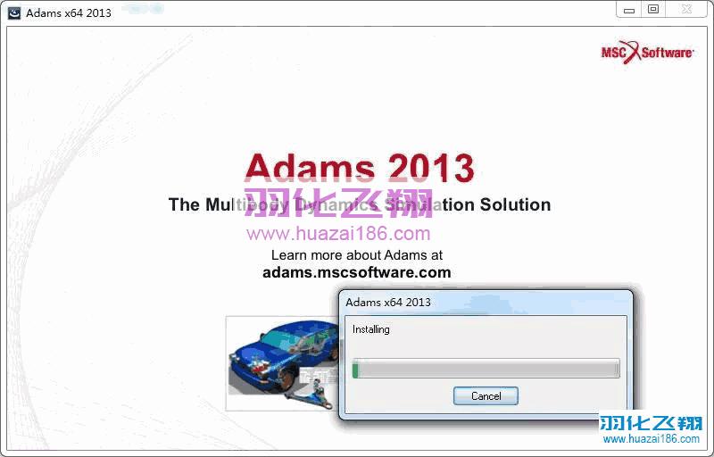 Adams 2013软件安装教程步骤21