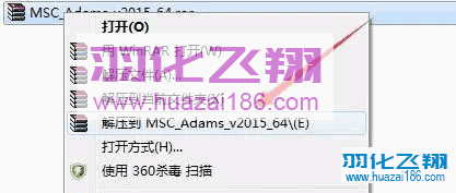 Adams 2015软件安装教程步骤1