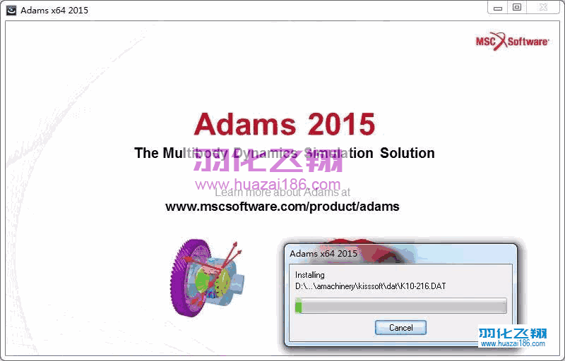 Adams 2015软件安装教程步骤24