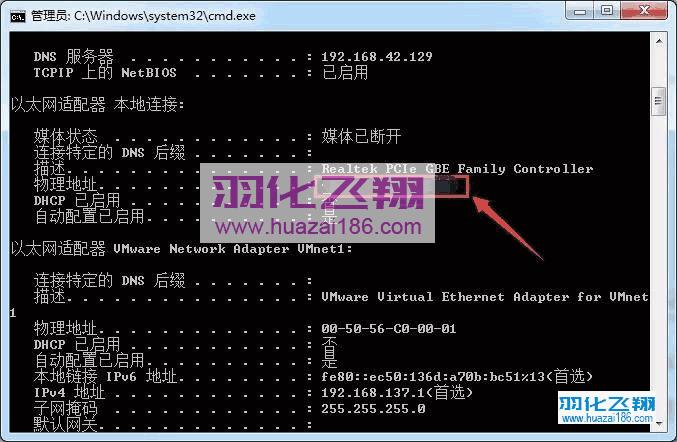 Adams 2015软件安装教程步骤5