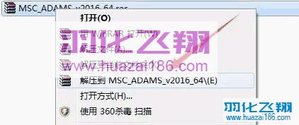 Adams 2016软件安装教程步骤1