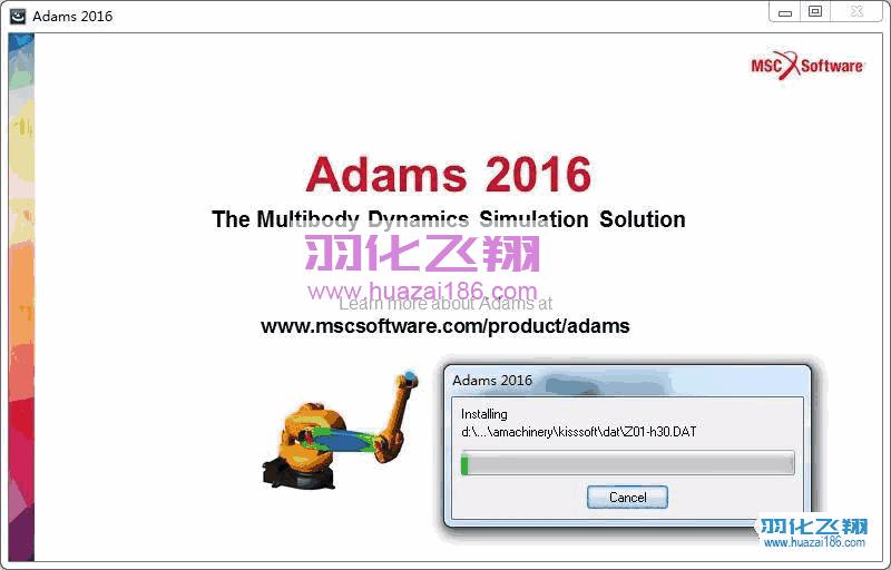Adams 2016软件安装教程步骤21