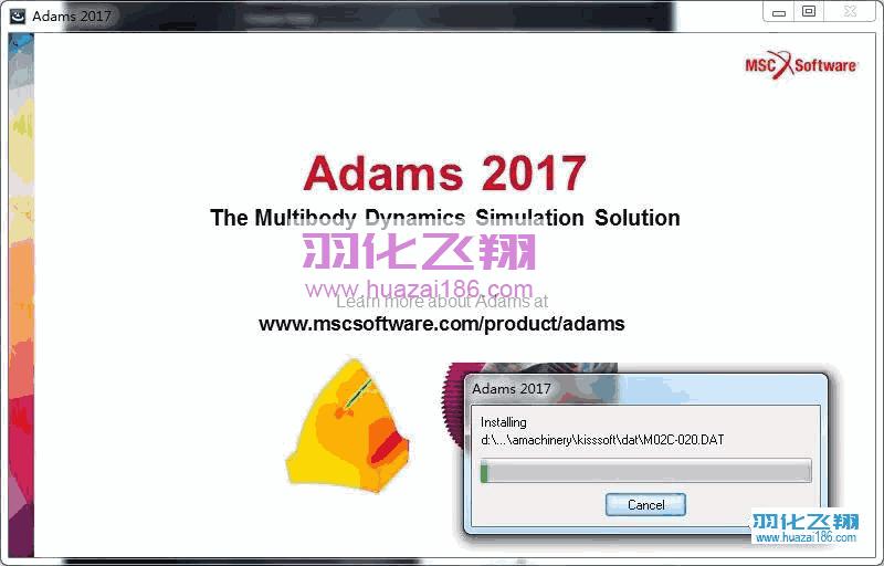 Adams 2017软件安装教程步骤22