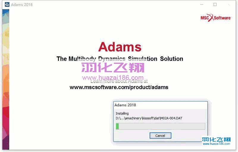Adams 2018软件安装教程步骤22
