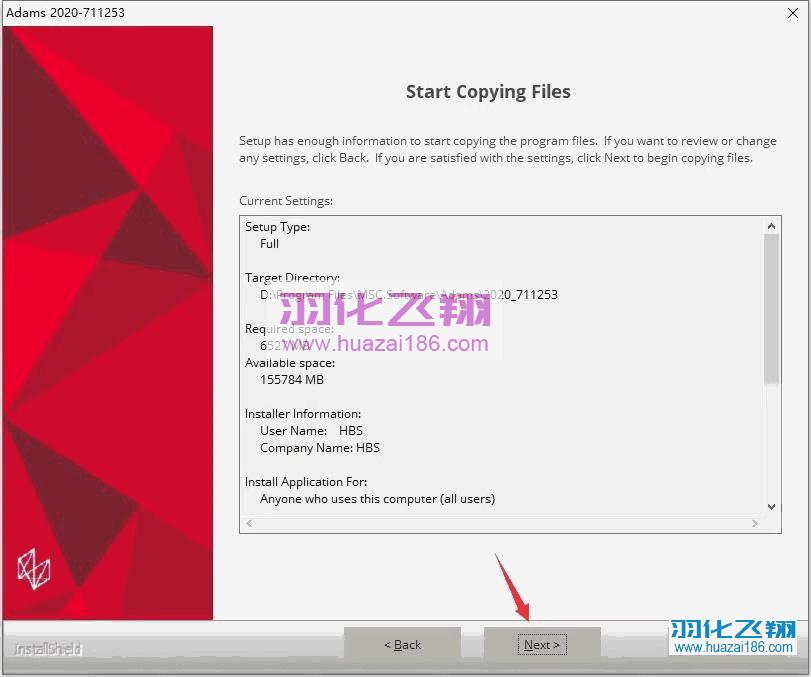 Adams 2020软件安装教程步骤23
