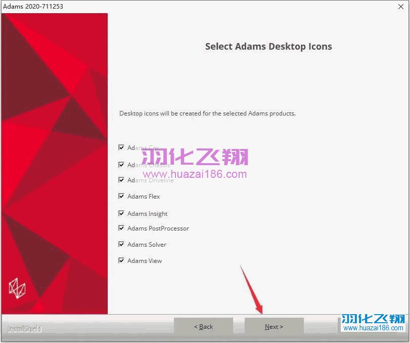 Adams 2020软件安装教程步骤30