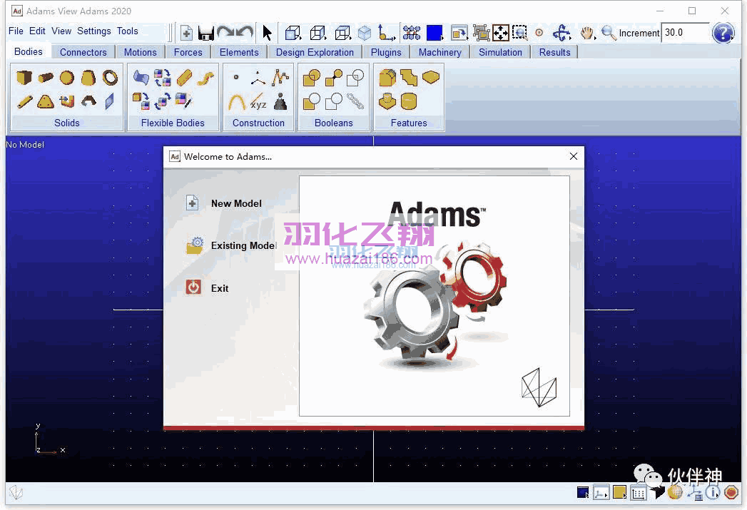 Adams 2020软件安装教程步骤34