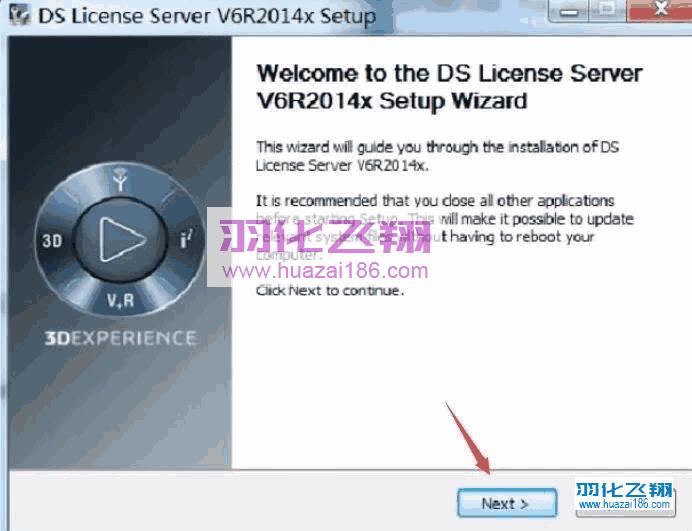 Catia V5-6R2014软件安装教程步骤12