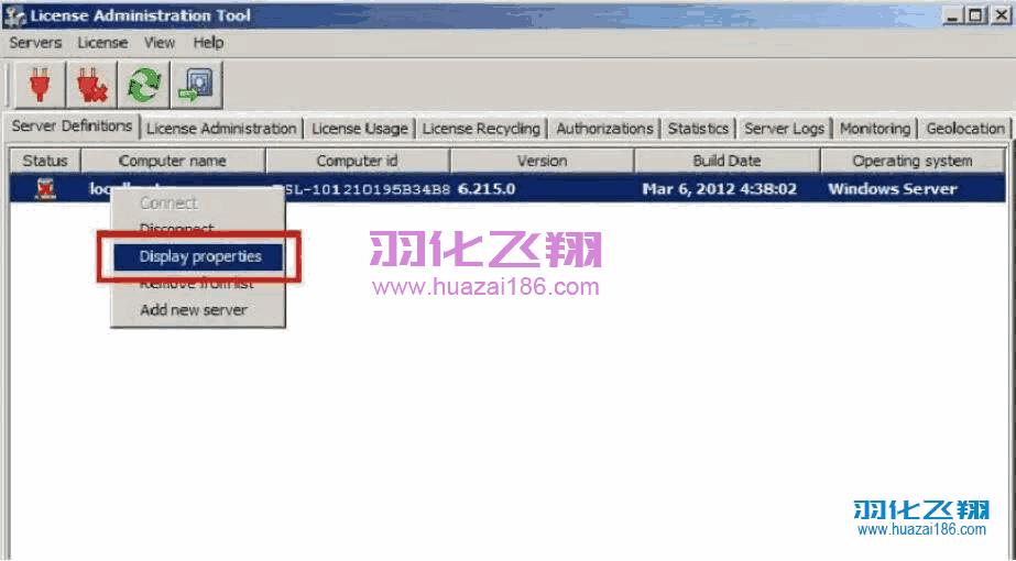 Catia V5-6R2014软件安装教程步骤19