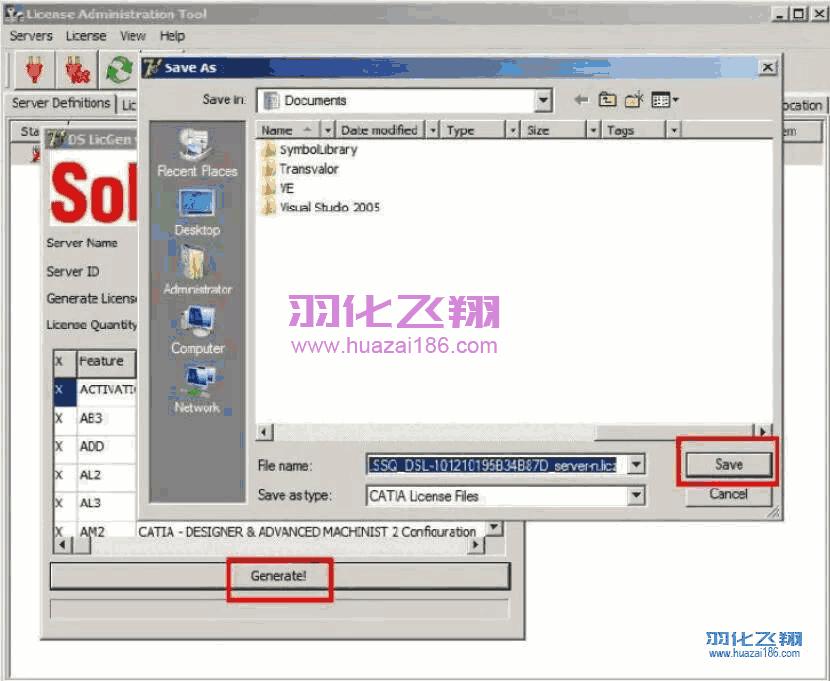 Catia V5-6R2014软件安装教程步骤22