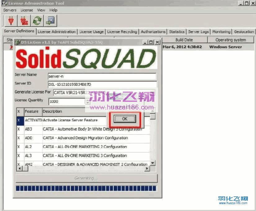 Catia V5-6R2014软件安装教程步骤23