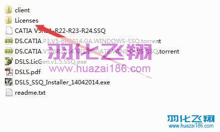 Catia V5-6R2014软件安装教程步骤27