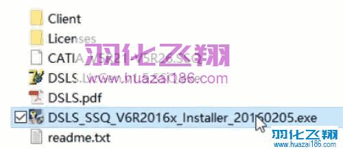 Catia V5-6R2016软件安装教程步骤20