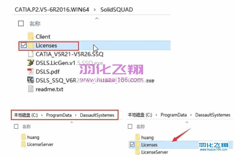 Catia V5-6R2016软件安装教程步骤25