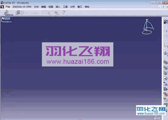 Catia V5R19软件安装教程步骤19