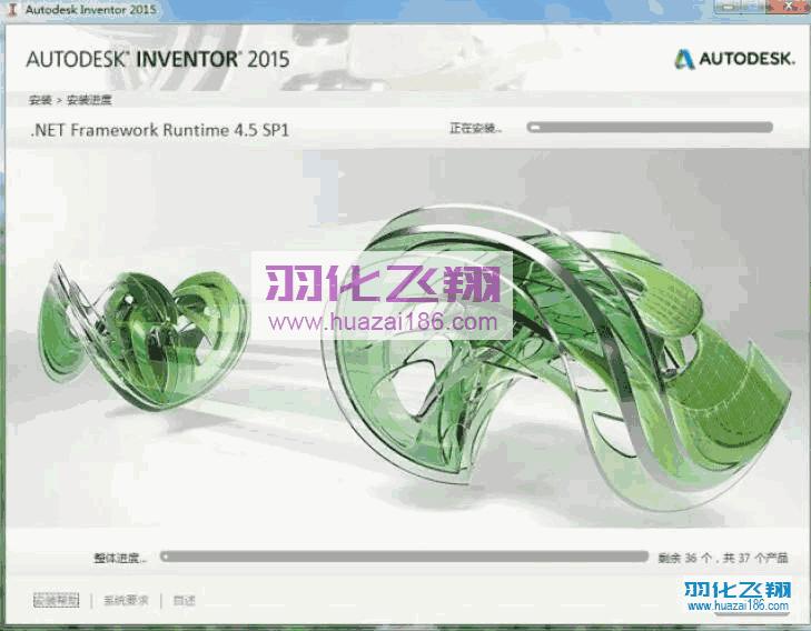 Inventor 2015软件安装教程步骤8