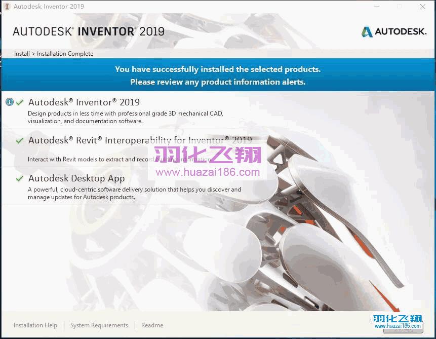 Inventor 2019软件安装教程步骤10